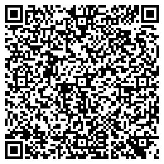 QR-код с контактной информацией организации ВЫСОТНИК, ООО
