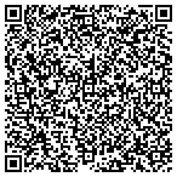 QR-код с контактной информацией организации ООО СТРОЙКОМПЛЕКС С