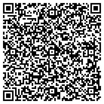 QR-код с контактной информацией организации ЖКХ-СЕРВИС, ООО