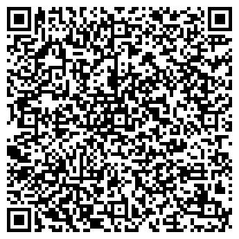 QR-код с контактной информацией организации КАМИН-МАСТЕР