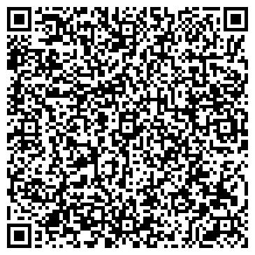 QR-код с контактной информацией организации СОЮЗТЕПЛОСТРОЙ УРАЛЬСКАЯ КОМПАНИЯ, ЗАО