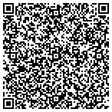 QR-код с контактной информацией организации СТУДИЯ ПРИРОДНОГО КАМНЯ