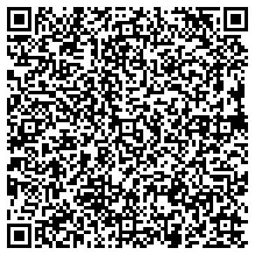 QR-код с контактной информацией организации STONE CAPITAL, ООО
