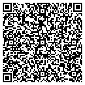 QR-код с контактной информацией организации АМК