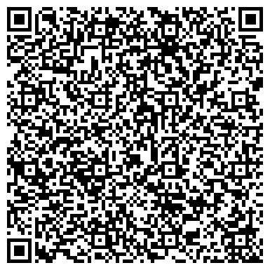 QR-код с контактной информацией организации БАШКОРТОСТАН ПОСТОЯННОЕ ПРЕДСТАВИТЕЛЬСТВО РЕСПУБЛИКИ