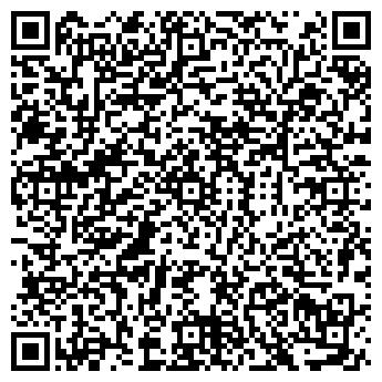 QR-код с контактной информацией организации «IT-status»