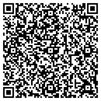 QR-код с контактной информацией организации МЕДИАНА