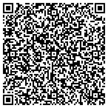 QR-код с контактной информацией организации ЦЕНТР ПО СТРОИТЕЛЬСТВУ И КОМПЛЕКТАЦИИ ЗДАНИЙ