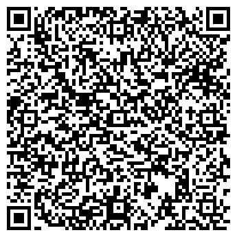 QR-код с контактной информацией организации ДИНГО ГОСПИТАЛЬ