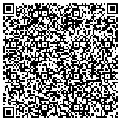 QR-код с контактной информацией организации ЗООВЕТ-УРАЛ ВЕТЕРИНАРНАЯ ВЫЕЗДНАЯ КЛИНИКА
