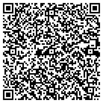 """QR-код с контактной информацией организации """"ТРИЛОС """""""