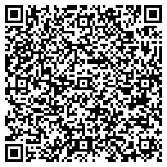 """QR-код с контактной информацией организации ООО """" ЭЛУРУС"""""""