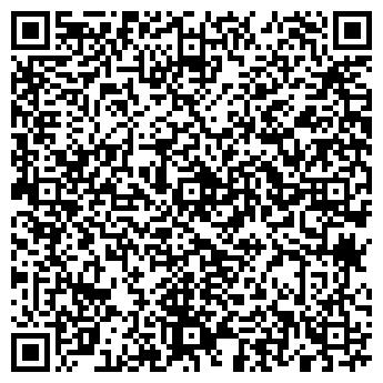 QR-код с контактной информацией организации ЭЛЬФ КОМПАНИЯ