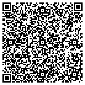 QR-код с контактной информацией организации ВДОХНОВЕНИЕ САЛОН