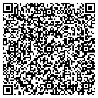 QR-код с контактной информацией организации КАМЕННЫЯ ВЕЩИ