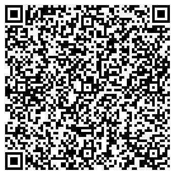 QR-код с контактной информацией организации ПАСТОРАЛЬ МАГАЗИН-САЛОН