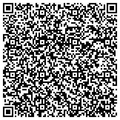 QR-код с контактной информацией организации ЧАНГ САЛОН ЭКЗОТИЧЕСКИХ ПОДАРКОВ И ПРЕДМЕТОВ ИНТЕРЬЕРА