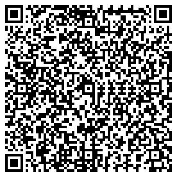QR-код с контактной информацией организации EMOTIONS