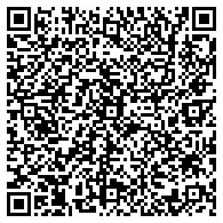 QR-код с контактной информацией организации HILL'S 18/36