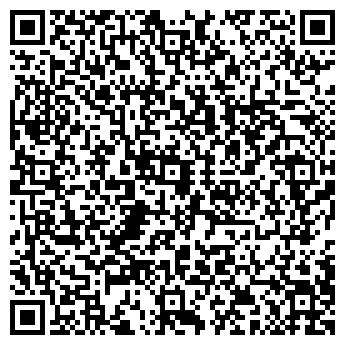 QR-код с контактной информацией организации 911 EROTIC CLUB
