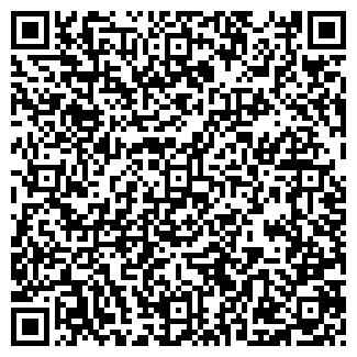 QR-код с контактной информацией организации ЛУНА 2000