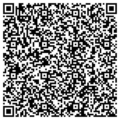 QR-код с контактной информацией организации БОУЛИНГ