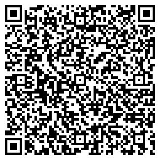 QR-код с контактной информацией организации F-1
