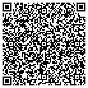 QR-код с контактной информацией организации БАРИЧ-ХОЛЛ