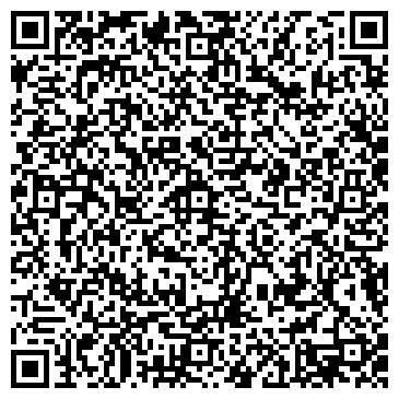 QR-код с контактной информацией организации КОРД-2000 БИЛЬЯРДНАЯ НА ГРИБОЕДОВА