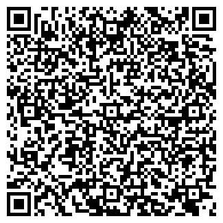 QR-код с контактной информацией организации ЛИДЕР ХК