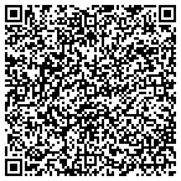 QR-код с контактной информацией организации ПЯТЬ ЗВЕЗД РАЗВЛЕКАТЕЛЬНЫЙ ЦЕНТР