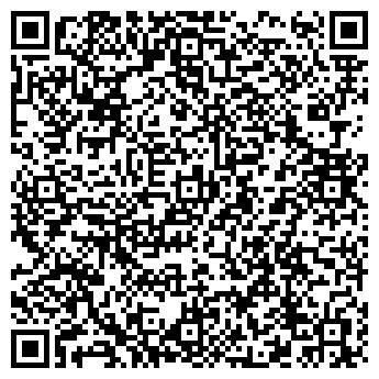 QR-код с контактной информацией организации ГЛАВНЫЙ СВАРЩИК