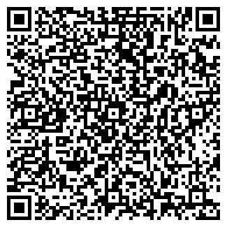 QR-код с контактной информацией организации ДМК