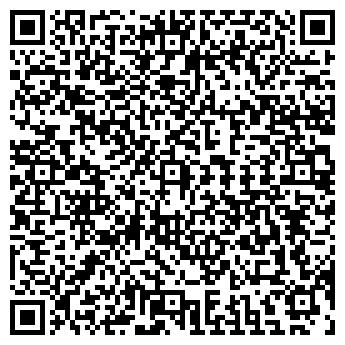 QR-код с контактной информацией организации РОСТОВЩИК