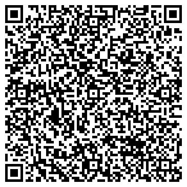 QR-код с контактной информацией организации АМУР САЛОН ВЕЧЕРНЕЙ И СВАДЕБНОЙ МОДЫ