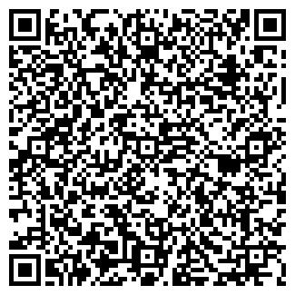 QR-код с контактной информацией организации ГИМЕНЕЙ