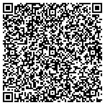 QR-код с контактной информацией организации ВИАЙПИ СЕРВИС ЮРИДИЧЕСКАЯ КОМПАНИЯ