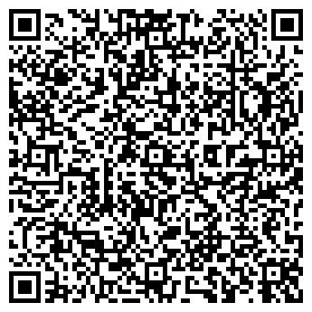 QR-код с контактной информацией организации ВИЗАНТИЯ ДЕКОР-СТУДИЯ