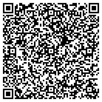 QR-код с контактной информацией организации ГУДВИН-Е, ООО
