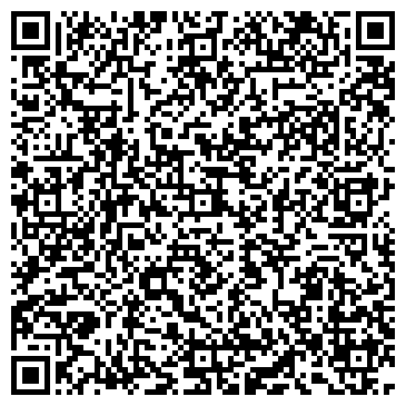 QR-код с контактной информацией организации ДИЗАЙН-СТУДИЯ ОЛЬГИ ГОРЕВОЙ