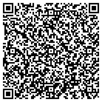QR-код с контактной информацией организации ДОМАШНИЕ ТАЙНЫ САЛОН
