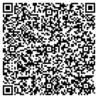 QR-код с контактной информацией организации ВИАТРАНС ОСОО