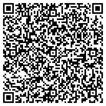 QR-код с контактной информацией организации ИРЕН САЛОН