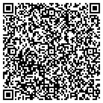 QR-код с контактной информацией организации КАТАЛИНА
