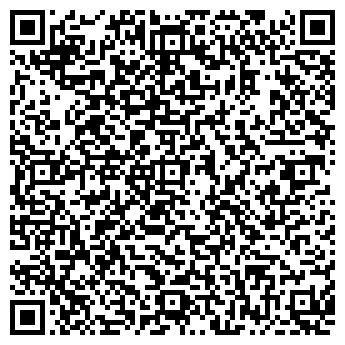 QR-код с контактной информацией организации ЛЕДА-ТЕКСТИЛЬ ТД