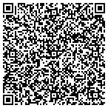 QR-код с контактной информацией организации О'ЛЕЙ СТУДИЯ ТЕКСТИЛЯ, ООО