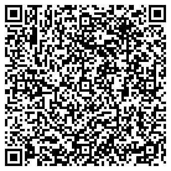 QR-код с контактной информацией организации ТЕКСТИЛЬ-БЛЮЗ, ООО