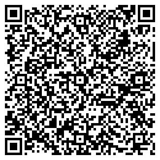 QR-код с контактной информацией организации ФАКТУРА