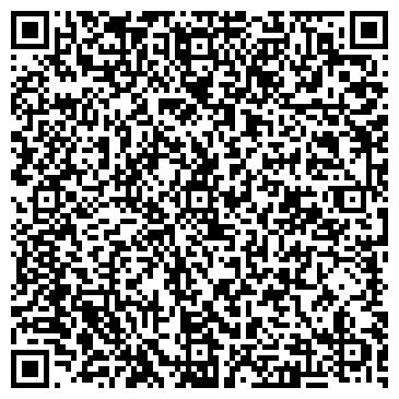 QR-код с контактной информацией организации ХУЛИГАН СТУДИЯ ТЕКСТИЛЯ