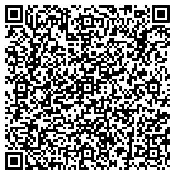 QR-код с контактной информацией организации ЮЛИС МАГАЗИН ШТОР
